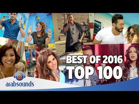 arabic songs 2016