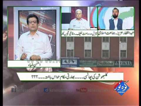 Pakistan Ki Awaaz 12 04 2017