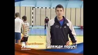Сергій Лабазюк. Нове покоління лідерів.