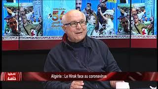 Algérie : Le Hirak face au coronavirus?