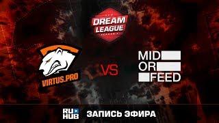 Virtus.pro vs MidOrFeed, DreamLeague Season 8, game 1 [Lex, Maelstorm]