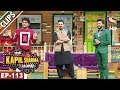 Kapil Welcomes Riteish Deshmukh & Vivek Oberoi- The Kapil Sharma Show - 11th Jun, 2017