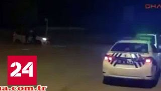 В турецкой Анталье боевики напали на полицейских
