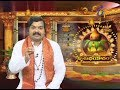 Aradhana  14th October 2017  Full Episode  Etv Telugu