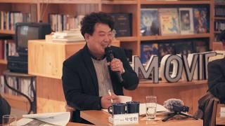 시네마 키드의 생애, 영화인 탁광(卓光)