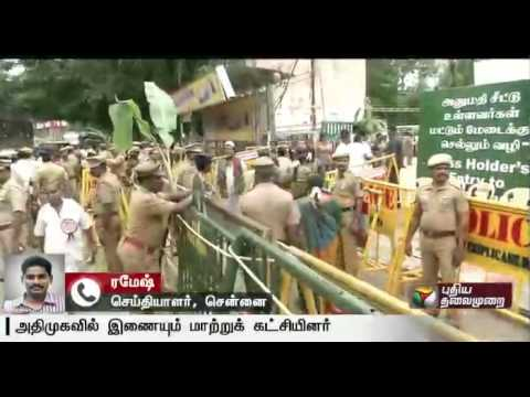 Thousands-scheduled-to-join-the-ADMK-in-a-massive-function-at-the-YMCA-ground-Royapettah