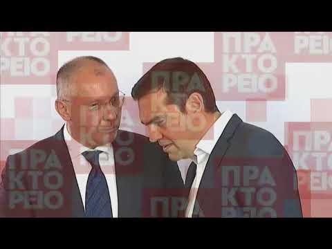 Στη Σόφια ο Αλ. Τσίπρας για τη Σύνοδο ΕΕ-Δυτικών Βαλκανίων