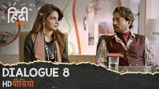 Hindi Medium : Dialogue Promo 8 || Irrfan Khan, Saba Qamar
