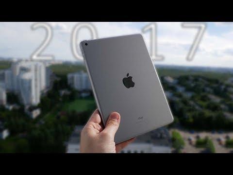 Купил iPad 2017