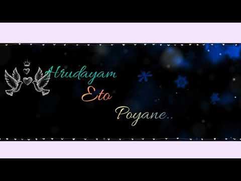 Video Happy movie Hrudayam yeto poye ne lyric song download in MP3, 3GP, MP4, WEBM, AVI, FLV January 2017