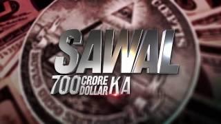 Video Sawal 700 Crore Dollar Ka New Hindi Movie  Trailer 2017 MP3, 3GP, MP4, WEBM, AVI, FLV Agustus 2017
