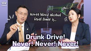 [Korean Lawyer] #2 Drunk Drive! Never! Never! Never!