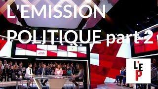 """Video """"L'Emission politique"""". France : la nouvelle donne - le 18 mai 2017 (France 2) – Partie 2 MP3, 3GP, MP4, WEBM, AVI, FLV Juni 2017"""