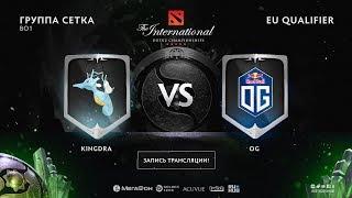 Kingdra vs OG, The International EU QL [Maelstorm, Lum1Sit]
