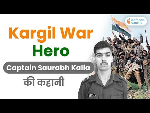 2:30 PM - Biography of Kargil War Hero - Captain Saurabh Kalia | Explained by Pranav Sir