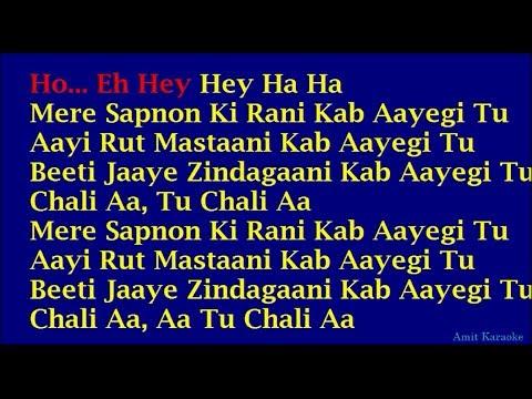 Video Mere Sapno Ki Raani - Kishore Kumar Hindi Full Karaoke with Lyrics (Re-uploaded) download in MP3, 3GP, MP4, WEBM, AVI, FLV January 2017