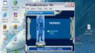 How To Download The Visual Boy Advance Emulator!!!!