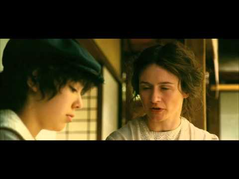Leonie 2010 movie