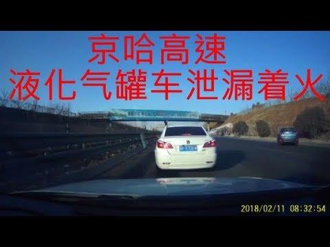 Valtava tulipalo nielee moottoritien kaasurekan kaaduttua