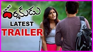 Sukumar's Darshakudu Movie Latest Trailer - Dialogue Promo | Ashok | Eesha