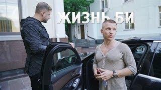 Download Lagu Секрет успеха Black Star. Зарплата в 7000 рублей. Mp3