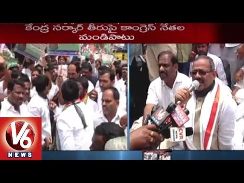 T Congress Leaders strike protesting against NDA over Suspension of MPs | Hyderabad