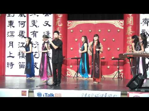 String and Bamboo Music @ 2013 Asian American Expo (pt. 1)