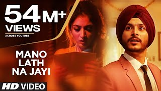 Video Mano Lath Na Jayi ( Full Song) Navjeet   Goldboy   Latest Punjabi Songs 2019 download in MP3, 3GP, MP4, WEBM, AVI, FLV January 2017