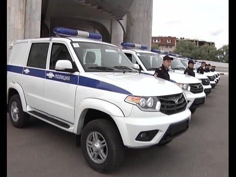Автопарк городской полиции пополнился семью машинами «УАЗ - Патриот»