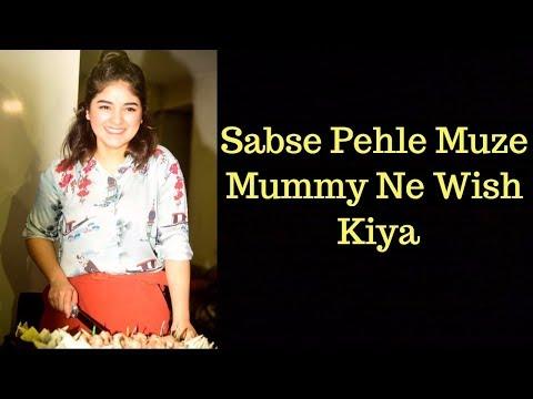 सबसे पहले मुझे मेरी Mummy ने Wish किया : Zaira Wasim
