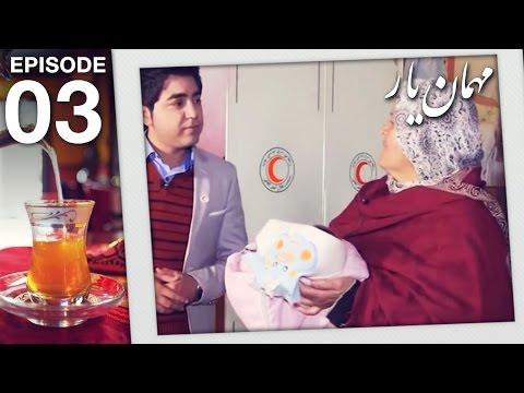 Video مهمان یار - فصل ششم  - قسمت سوم / Mehman-e-Yaar - Season 6 - Episode 3 download in MP3, 3GP, MP4, WEBM, AVI, FLV January 2017