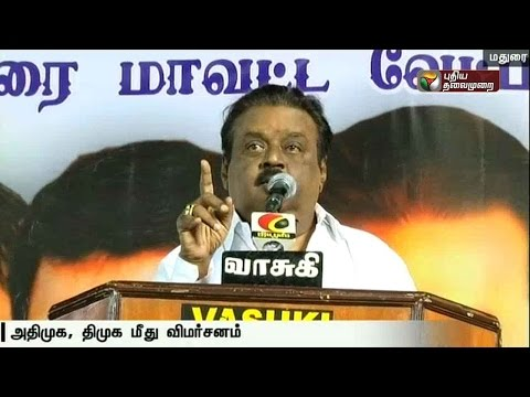Vijayakanth-promises-transparency-in-governance-if-the-DMDK-led-alliance-comes-to-power