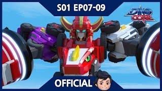 Video [Official] DinoCore | Series | 3D | Dinosaur Robot Animation | Season 1 Episode 7~9 MP3, 3GP, MP4, WEBM, AVI, FLV Februari 2018