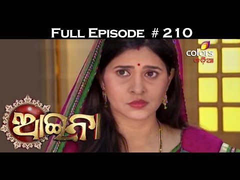Aaina--25th-May-2016--ଆଇନା--Full-Episode
