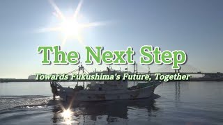 The Next Step -Towards Fukushima's Future,Together-