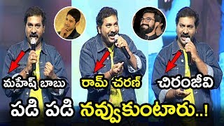 Video Mimicry Artist Jitendra Made Fun On Chiranjeevi, Mahesh Babu & Ram Charan || Srinivas Reddy || NSE MP3, 3GP, MP4, WEBM, AVI, FLV April 2019