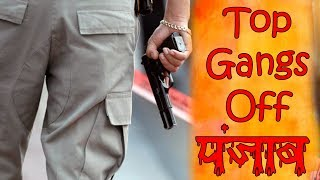 Video Top 10 Gangster in Punjab (Hindi) download in MP3, 3GP, MP4, WEBM, AVI, FLV January 2017