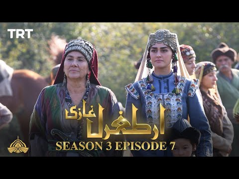 Ertugrul Ghazi Urdu | Episode 07| Season 3