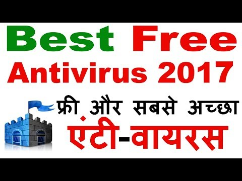 Best Free Antivirus Software Full Version Download And Use In Hindi Urdu