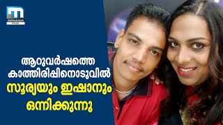 Video Stage Set For First Transgender Marriage In India| Mathrubhumi News MP3, 3GP, MP4, WEBM, AVI, FLV April 2018