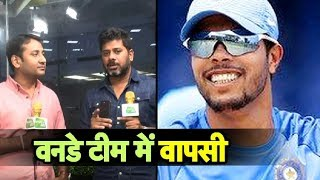 Live : Breaking : Umesh Yadav To Replace Shardul Thakur For First 2 ODI's | Ind vs West Indies