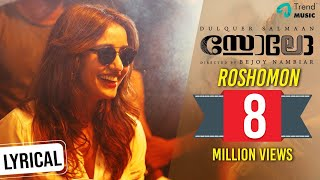 Video Solo - Roshomon Malayalam Lyric Video | Dulquer Salmaan, Neha Sharma, Bejoy Nambiar | Trend Music MP3, 3GP, MP4, WEBM, AVI, FLV April 2018