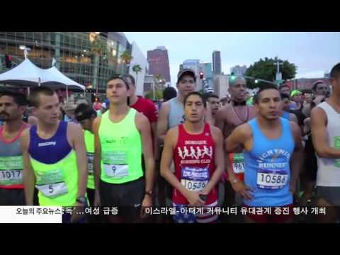 일요일 타운 도로폐쇄 10.28.16 KBS America News