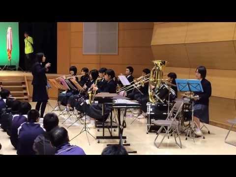世羅西中学校吹奏楽部 『女々しくて』