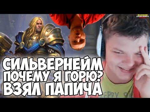 Thumbnail for video 2WOd5E5qZ18
