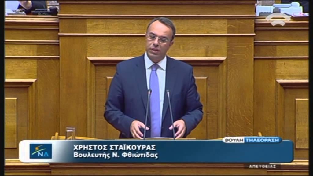 Χρ. Σταϊκούρας (Εισ. της Ν.Δ.) στη συζήτηση για την ανακεφαλαιοποίηση των τραπεζών  (31/10/2015)