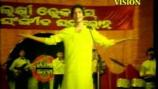 Video Mohd.Aziz-'Mun Paradesi Chadhei Gaaeebara Swapna Nei..' in Odia Movie 'Maanini' download in MP3, 3GP, MP4, WEBM, AVI, FLV January 2017