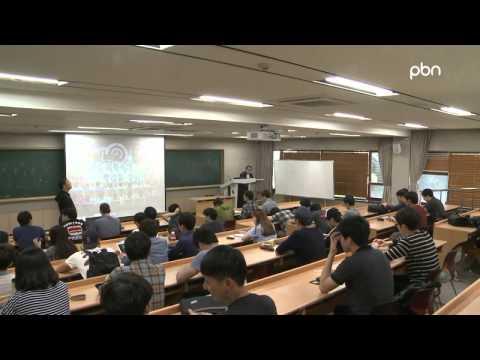 포스코LED 소개 영상(PBN방송)