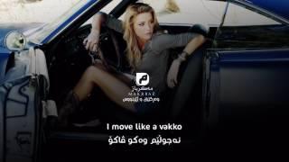 Super Sako ft. Spitakci Hayko - Mi gna lyrics & kurdish subtitle میگنا ژێرنووسی كوردی