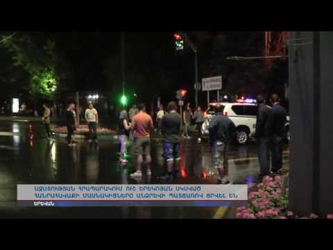 Ազատության հրապարակում սկսված հանրահավաքի մասնակիցները անձրևի պատճառով ցրվել են - DomaVideo.Ru